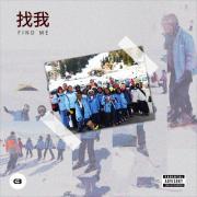 dRuey – Find Me EP