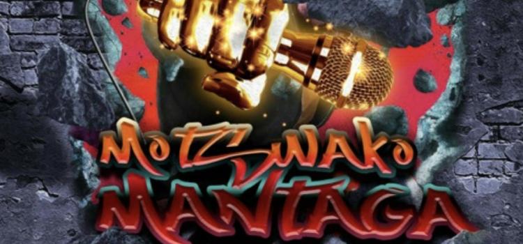Check out the BW contingent on Dj Lemonka's 'Motswako Mantaga' Mixtape