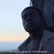 ARA AFRICA – MOSETSANA (OFFICIAL PERFORMANCE VIDEO)